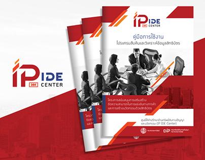 IP IDE Book
