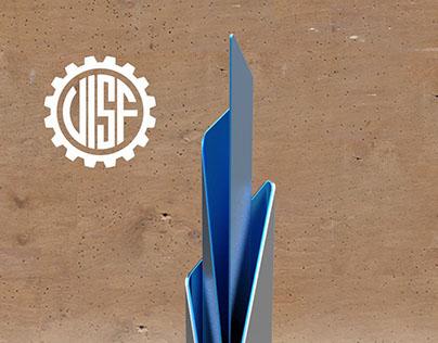 Diseño de Premio para la Unión Industrial de Santa Fe