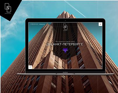 Дизайн корпоративного сайта УК отелей в Москве