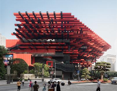 Chongqing Guotai Arts Center