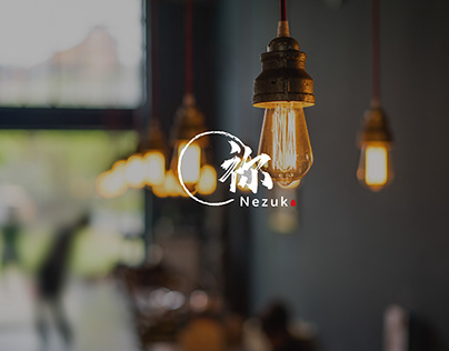 logo design: Nezuka 祢