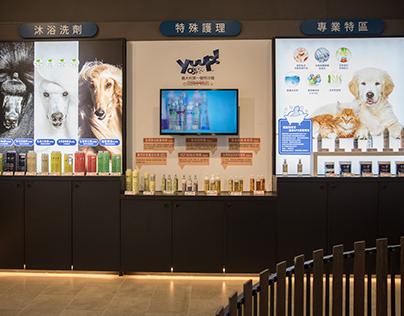 環球購物中心 專櫃設計