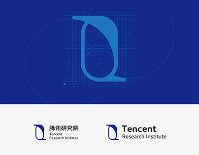 腾讯研究院视觉设计