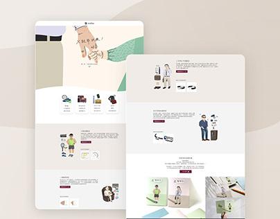 Web/illustration 父親節活動頁
