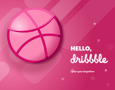 Dribbble animation debut