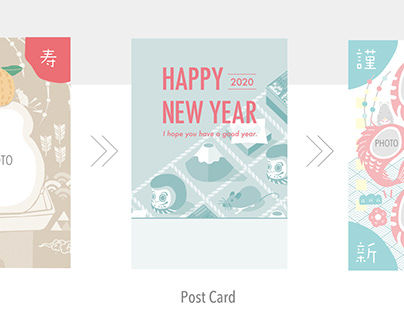 Post card/New year card
