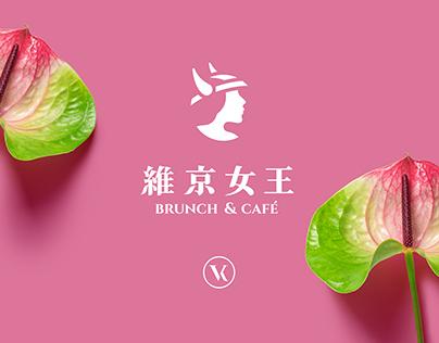 Viking's Café 維京女王