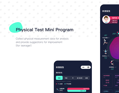 Physical Test Mini Program (ICONs)