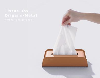 Origami·Tissue Box |折·纸巾盒
