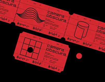 Camera obscura exhibition ⊠
