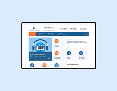 Energosbyt Krasnoyarsk Web