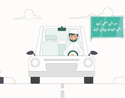 Motion Graphic     Waqf Alawqaf Al5msa