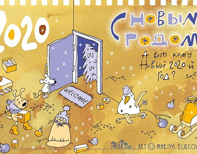 author's calendar year 2020