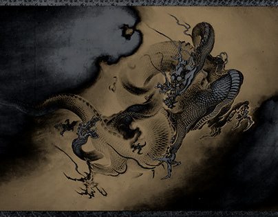 용도감 龍圖鑑 The Book of Dragons