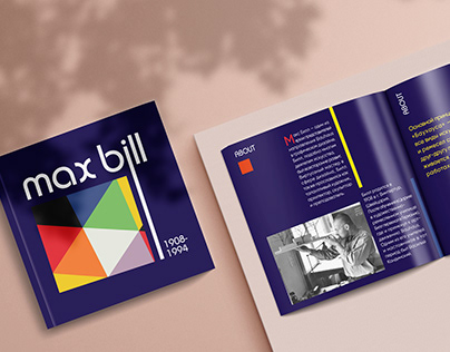 Brochure about Max Bill