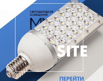 ML | Architecture lighting