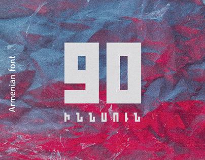 90 Ninety free font
