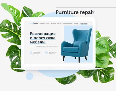 Lechim Mebel. Furniture repair and restoration.
