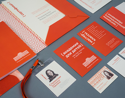 Identity for supplementary education programms