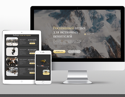 Website for travel agencies