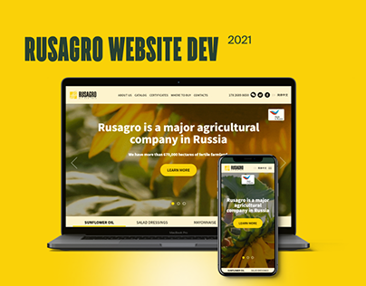 Rusagro Oil and Fats website 油 脂肪 网站