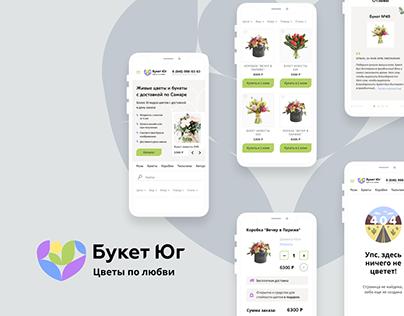 Rebranding flower delivery service