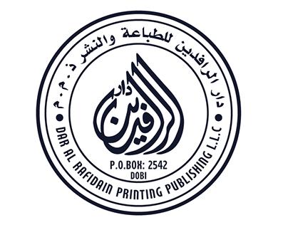 Design of seals