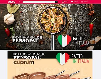 Landing Page: Pensofal Italia professional cookware