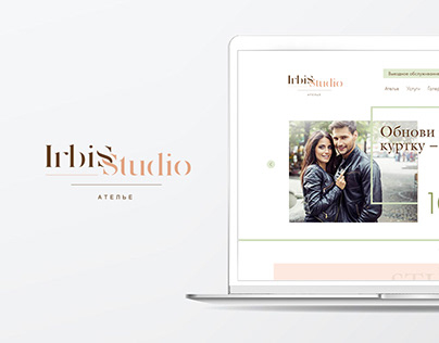 Irbis Studio
