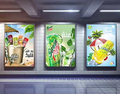 CANS ADS