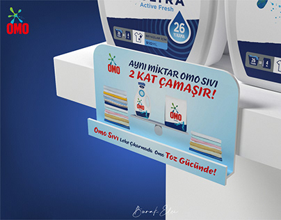 Omo Detergent Display