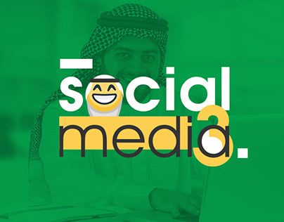 Social Media 3   Tamkeen KSA