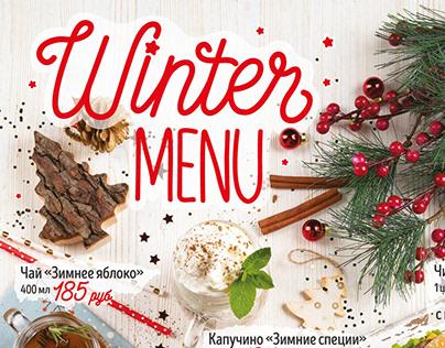 Winter menu for Kinomax