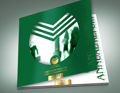 Sberbank annual report