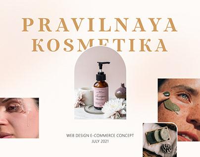 PRAVILNAYA KOSMETIKA - UX/UI Concept Cosmetic Store