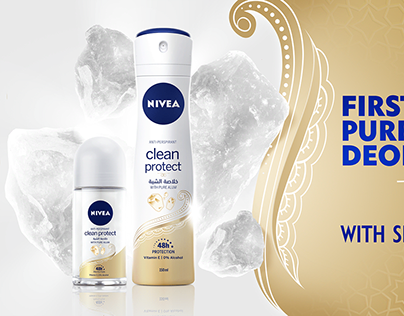 Nivea UAE product KV