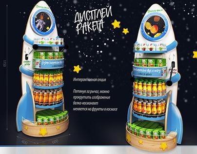 "Display ""Spaceship"" for Juices"