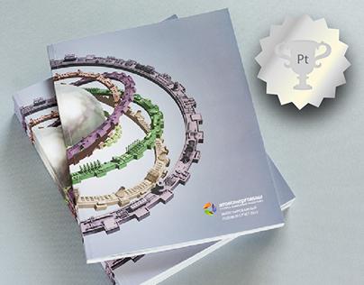 """annual report 2013 JSC """"Atomenergomash"""""""