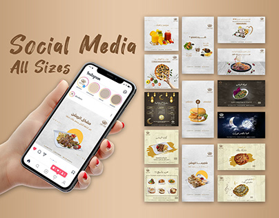 Social Media All Sizes