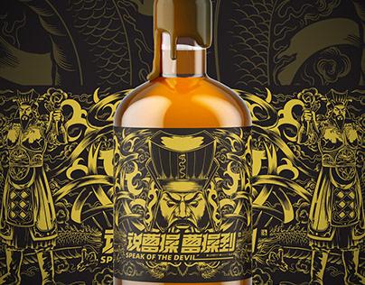 Design for Whiskey Bottle