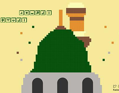 Pixel-art (Prophet mosque)
