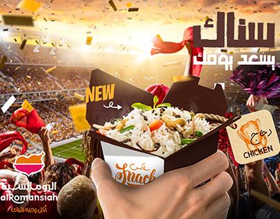 Snacks Campaign ||