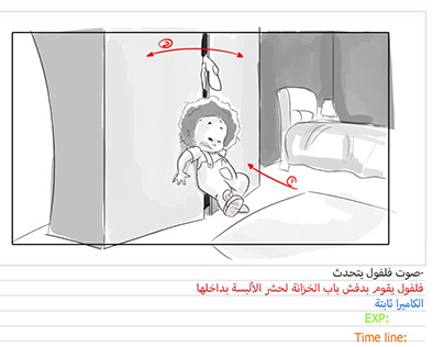 Storyboard & Animating| Mother Day |Fulfoul | Spacetoon