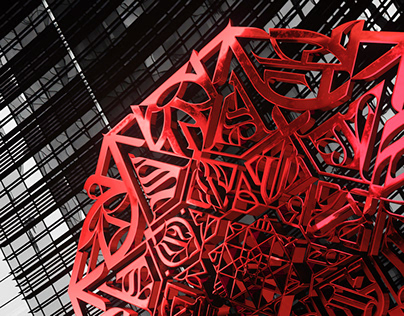 Tetra 4 steel sculpture