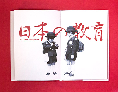 10 Things About Japanese Education | Editorial Design
