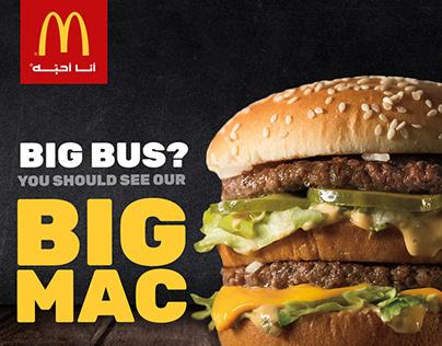 McDonalds KSA Bus Branding