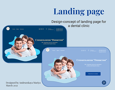 Landing page for a dental clinic