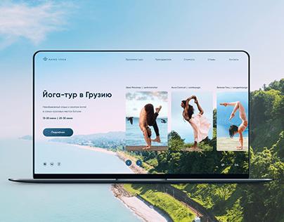Yoga-tour to Georgia Landing Page