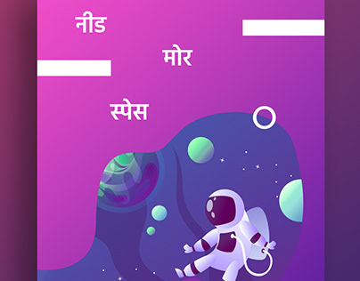 Hindi Typography Posters