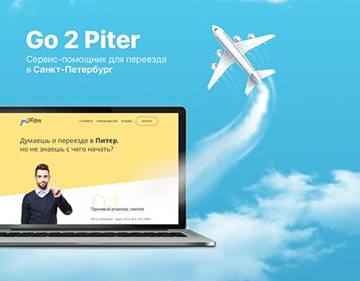 Go2Piter, Landing Page